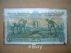 Rare Irish Ploughman Notes £1 Ireland Coin Currency The National Bank Limited
