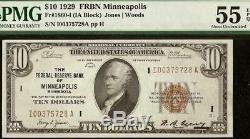 1929 $ 10 Minniapolis Brown Seal Bank Note Monnaie Nationale De L'argent Pmg 55 Epq