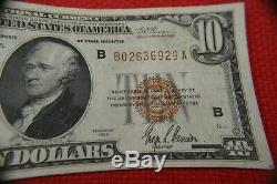 Bank Of New York New York 1929 100, 50, 20, 10, 5. Cinq Notes Complémentaires Monnaie
